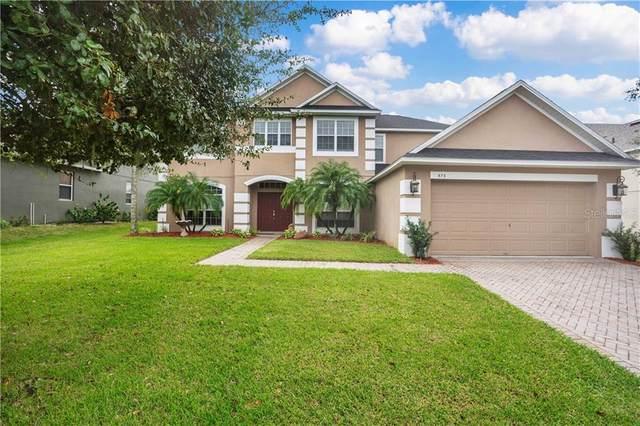 373 Merlot Drive, Ocoee, FL 34761 (MLS #O5907911) :: RE/MAX Premier Properties