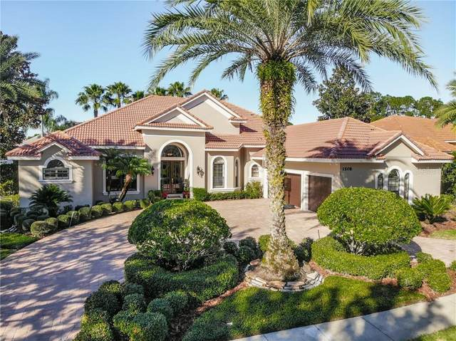 1508 Edenhall Point, Lake Mary, FL 32746 (MLS #O5909663) :: Bustamante Real Estate