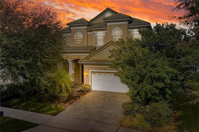8625 Saint Marino Boulevard, Orlando, FL 32836 (MLS #O5916679) :: Positive Edge Real Estate