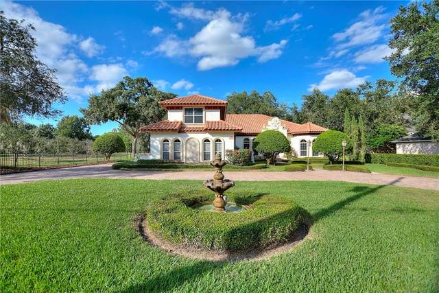 11327 Windermere Road, Windermere, FL 34786 (MLS #O5922391) :: Dalton Wade Real Estate Group