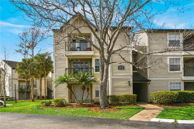 1916 Lake Atriums Circle #26, Orlando, FL 32839 (MLS #O5924843) :: Everlane Realty
