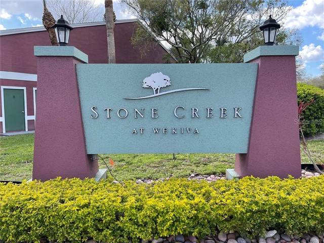 560 Breckenridge Village #211, Altamonte Springs, FL 32714 (MLS #O5925990) :: Bridge Realty Group