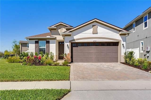2232 Donahue Drive, Ocoee, FL 34761 (MLS #O5927932) :: Century 21 Professional Group