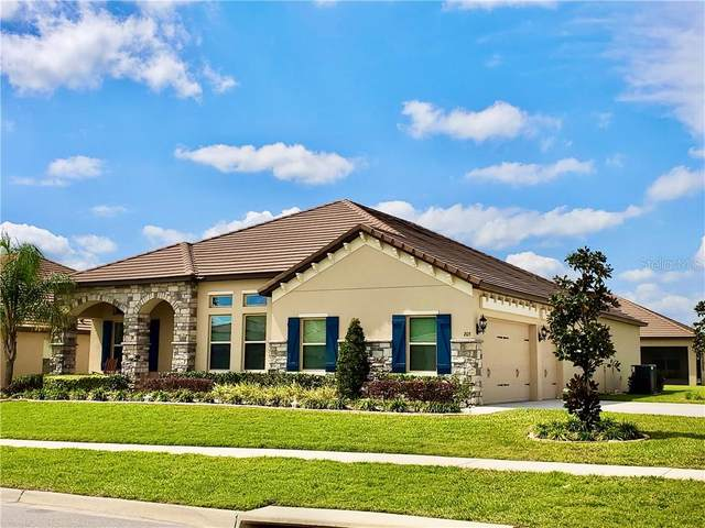 205 Camelot Loop, Clermont, FL 34711 (MLS #O5930737) :: MVP Realty