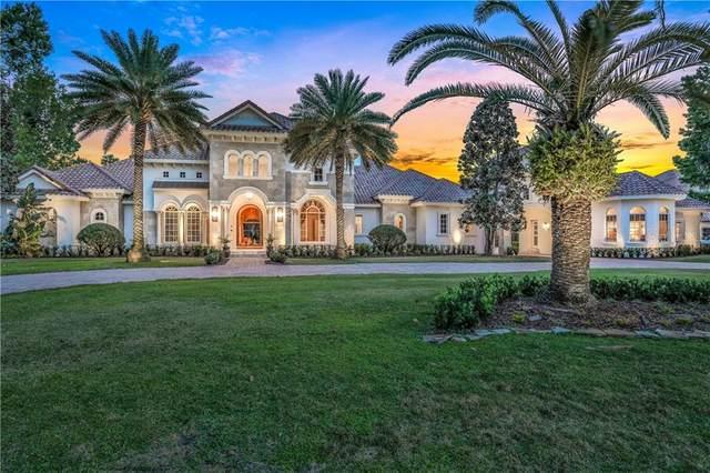 219 Shiloh Cove, Lake Mary, FL 32746 (MLS #O5933388) :: BuySellLiveFlorida.com