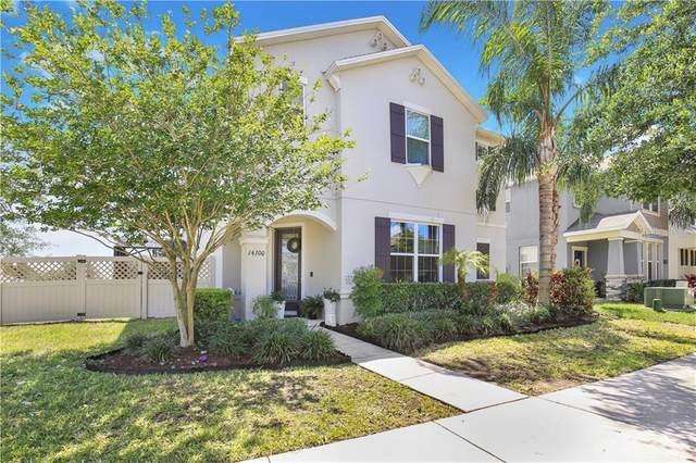 14300 White Moss Way, Winter Garden, FL 34787 (MLS #O5933541) :: Griffin Group