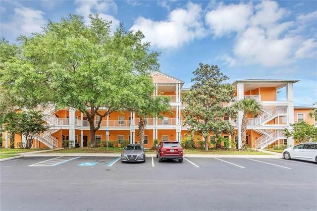 315 New Providence Promenade 11303 #315, Davenport, FL 33897 (MLS #O5936562) :: Florida Real Estate Sellers at Keller Williams Realty