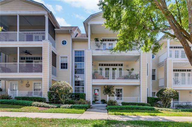 245 Nautica Mile Drive, Clermont, FL 34711 (MLS #O5937504) :: Vacasa Real Estate