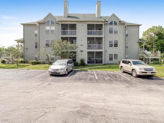 5962 Westgate Drive #204, Orlando, FL 32835 (MLS #O5937923) :: Visionary Properties Inc