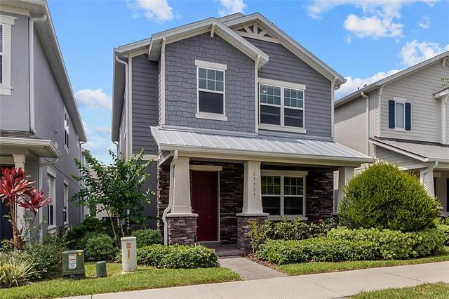 15555 Gwinnett Drive, Winter Garden, FL 34787 (MLS #O5944077) :: Griffin Group