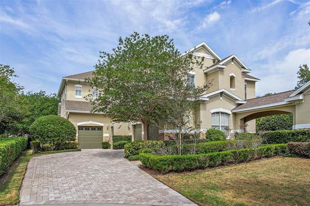 11830 Camden Park Dr, Windermere, FL 34786 (MLS #O5944244) :: The Price Group