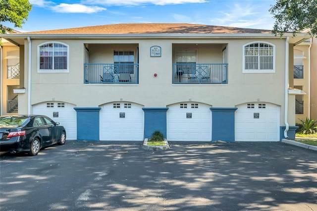 7280 Westpointe Boulevard #827, Orlando, FL 32835 (MLS #O5947690) :: Frankenstein Home Team