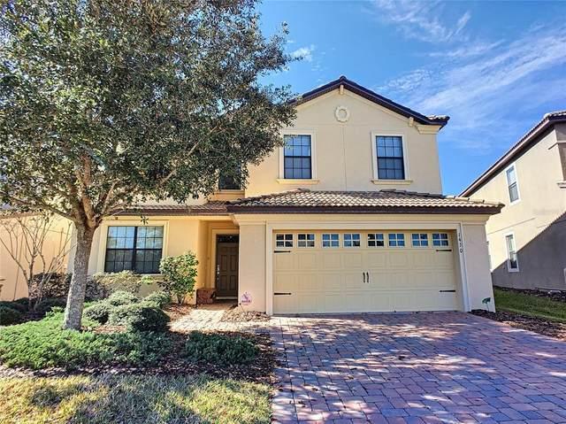 1450 Moon Valley Dr, Davenport, FL 33896 (MLS #O5950855) :: Bustamante Real Estate