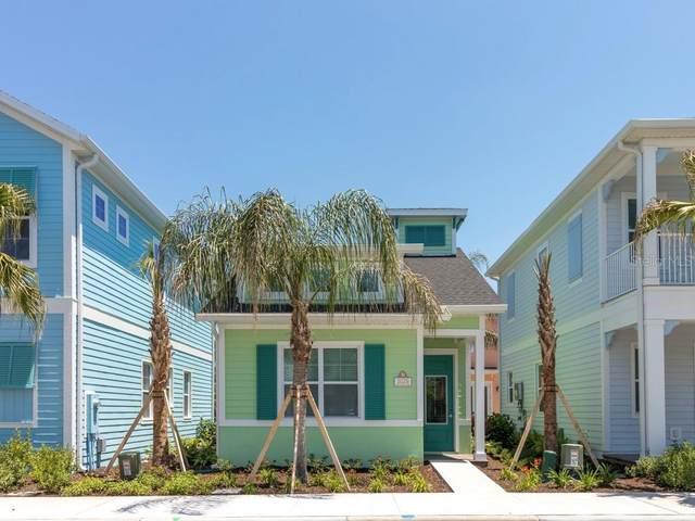 3029 Latitude Lane, Kissimmee, FL 34747 (MLS #O5953637) :: Cartwright Realty