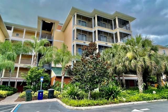 9051 Treasure Trove Lane #202, Kissimmee, FL 34747 (MLS #O5959460) :: Premium Properties Real Estate Services
