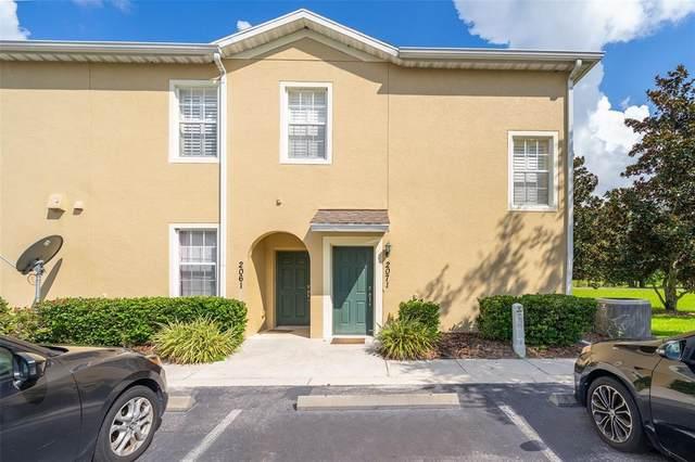 2071 Crestdale Lane #2071, Lake Mary, FL 32746 (MLS #O5963279) :: Expert Advisors Group