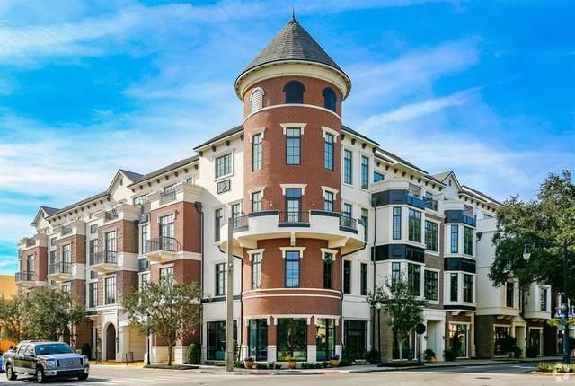 101 S New York Avenue #201, Winter Park, FL 32789 (MLS #O5963443) :: Florida Life Real Estate Group