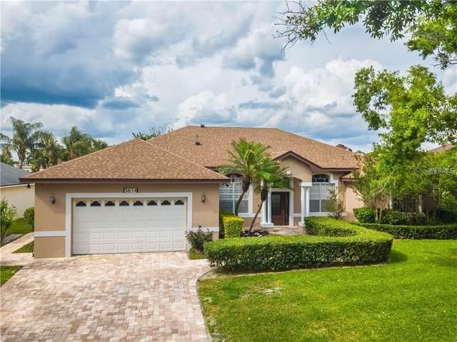 5614 Craindale Drive, Orlando, FL 32819 (MLS #O5971747) :: Bridge Realty Group