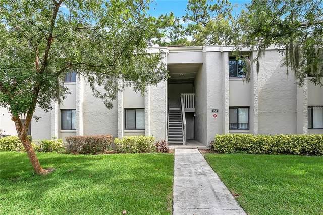 151 Springwood Circle C, Longwood, FL 32750 (MLS #O5973732) :: Everlane Realty