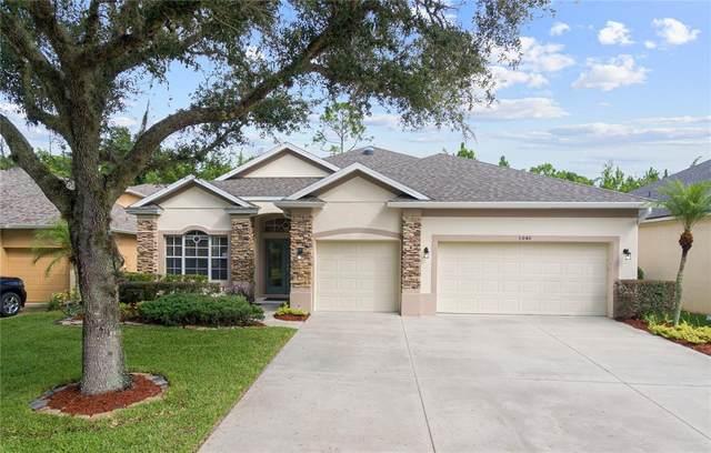 1646 Cherry Blossom Terrace, Lake Mary, FL 32746 (MLS #O5974712) :: Alpha Equity Team