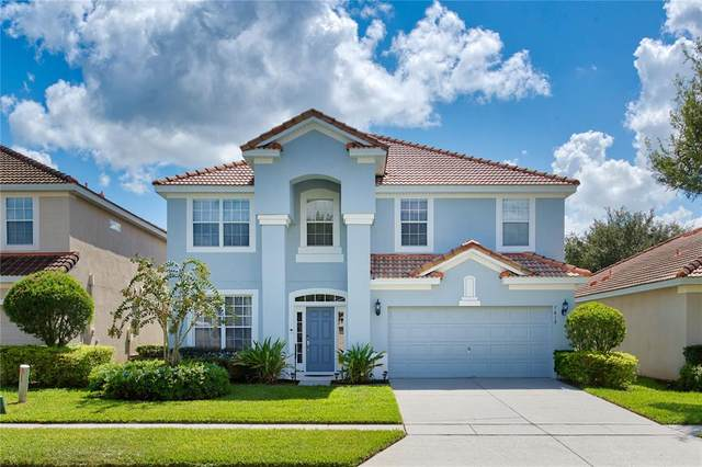 7812 Beechfield Street, Kissimmee, FL 34747 (MLS #O5975508) :: Kelli and Audrey at RE/MAX Tropical Sands