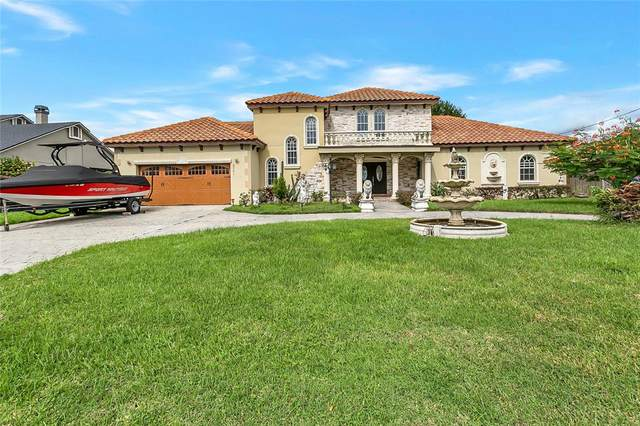 2501 Trentwood Boulevard, Belle Isle, FL 32812 (MLS #O5978140) :: Cartwright Realty