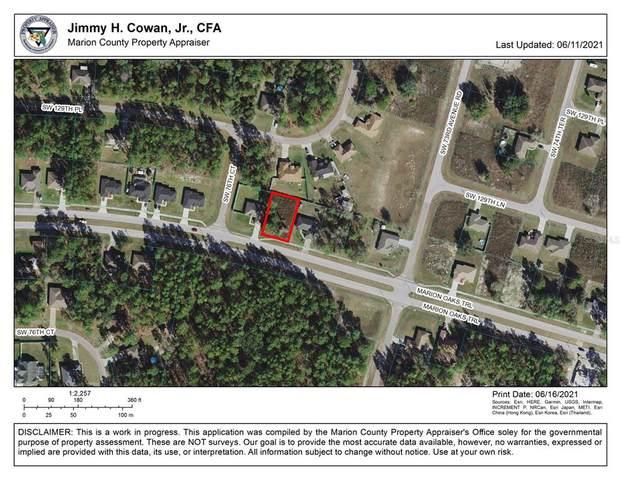 00 Marion Oaks Trail, Ocala, FL 34473 (MLS #OM620078) :: Better Homes & Gardens Real Estate Thomas Group