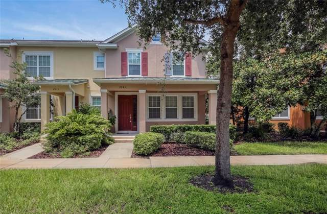 7943 Northlake Parkway #1, Orlando, FL 32827 (MLS #S5021829) :: Armel Real Estate