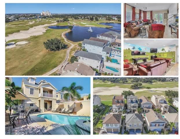 1538 Corolla Court, Reunion, FL 34747 (MLS #S5027054) :: 54 Realty
