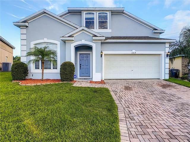 369 Vizcay Way, Davenport, FL 33837 (MLS #S5035030) :: Delgado Home Team at Keller Williams