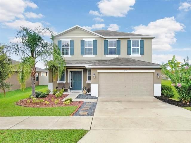 509 Kestrel Drive, Groveland, FL 34736 (MLS #S5036533) :: Griffin Group
