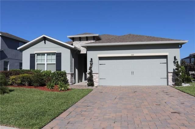 160 Brunswick Drive, Davenport, FL 33837 (MLS #S5048283) :: Everlane Realty