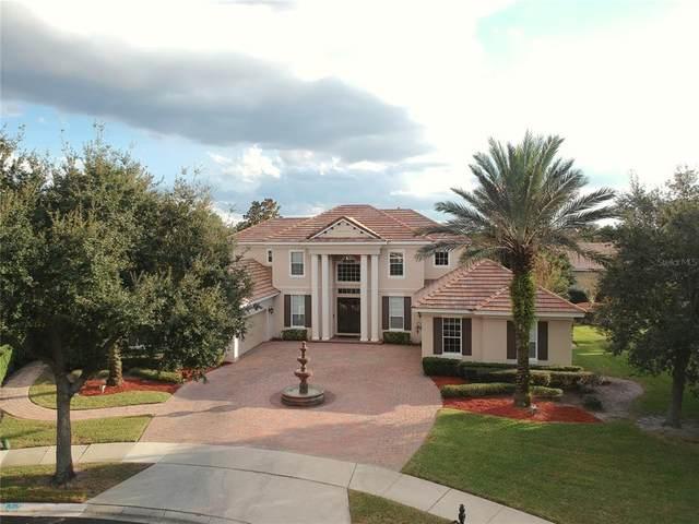 11018 Kentmere Court, Windermere, FL 34786 (MLS #S5051915) :: MavRealty