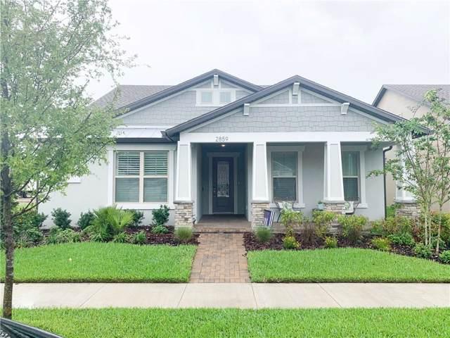 2859 Murray Pass, Odessa, FL 33556 (MLS #T3192386) :: Premium Properties Real Estate Services