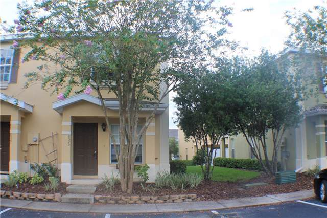8525 Trail Wind Drive, Tampa, FL 33647 (MLS #T3193965) :: Cartwright Realty