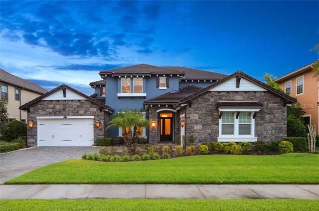 28633 Marsciano Lane, Wesley Chapel, FL 33543 (MLS #T3199790) :: Charles Rutenberg Realty