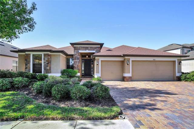 19412 Sweet Grass Way, Lutz, FL 33558 (MLS #T3208513) :: The Comerford Group