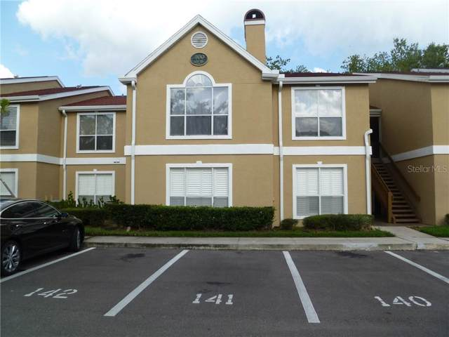 9481 Highland Oak Drive #404, Tampa, FL 33647 (MLS #T3214466) :: The Duncan Duo Team