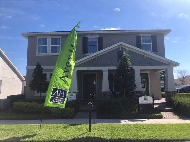 5216 Autumn Ridge Drive, Wesley Chapel, FL 33545 (MLS #T3221182) :: Cartwright Realty