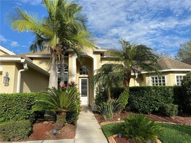 2604 Millhopper Avenue, Wesley Chapel, FL 33544 (MLS #T3228126) :: Keller Williams on the Water/Sarasota