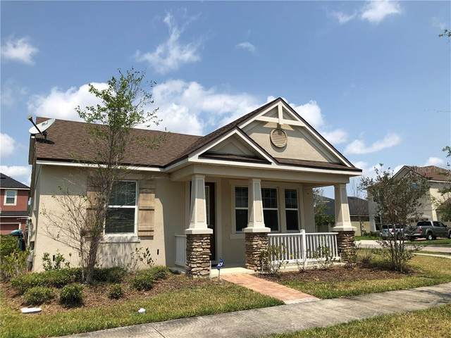 5354 Cedrela Street, Orlando, FL 32811 (MLS #T3236504) :: Baird Realty Group