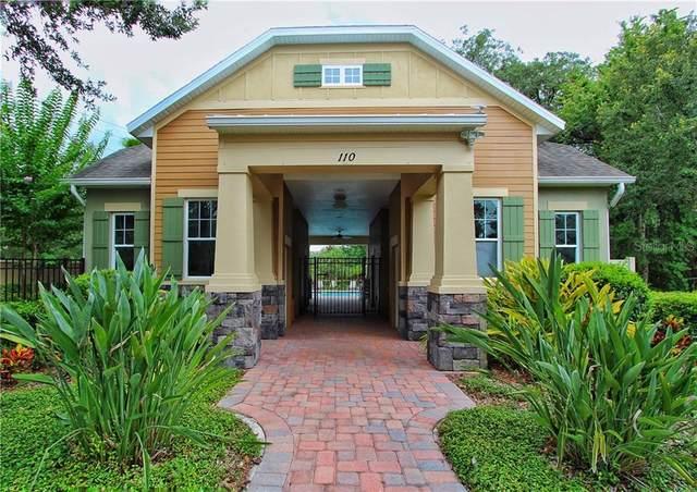 17015 Vilesta Drive, Lutz, FL 33548 (MLS #T3251368) :: Griffin Group