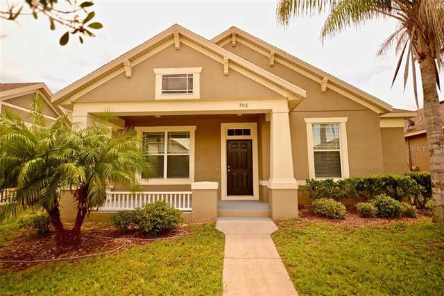 706 Lake Tarpon Way, Groveland, FL 34736 (MLS #T3256288) :: Griffin Group