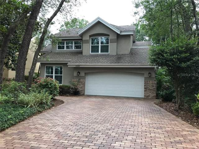 13124 Greengage Lane, Tampa, FL 33612 (MLS #T3266011) :: Team Bohannon Keller Williams, Tampa Properties