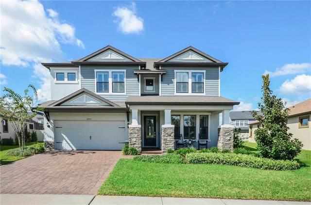 12391 Hitching Street, Odessa, FL 33556 (MLS #T3271834) :: RE/MAX Premier Properties