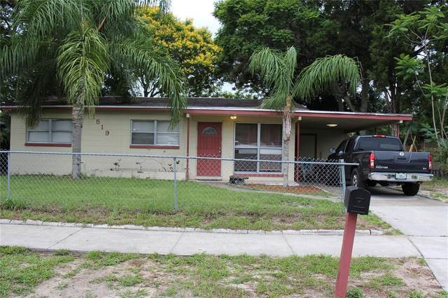 1519 Heather Avenue, Tampa, FL 33612 (MLS #T3314214) :: Griffin Group