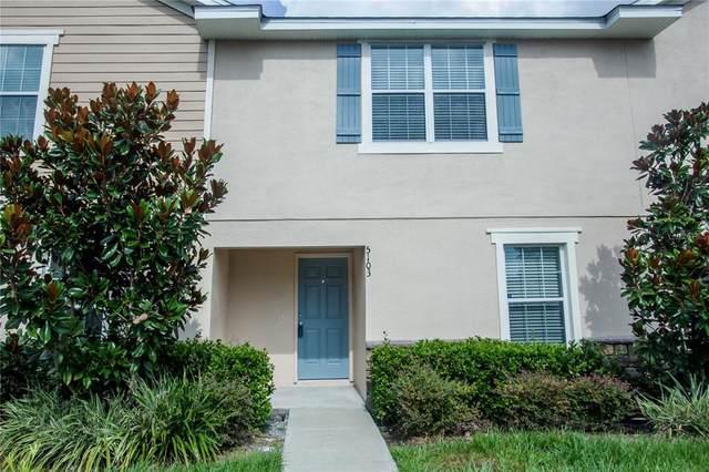 5103 Chipotle Lane, Wesley Chapel, FL 33544 (MLS #T3321145) :: Gate Arty & the Group - Keller Williams Realty Smart