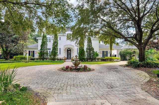 7738 Still Lakes Drive, Odessa, FL 33556 (MLS #T3334022) :: Orlando Homes Finder Team