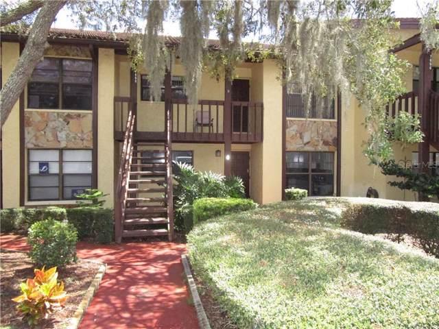 7650 Forest Trl #4, Port Richey, FL 34668 (MLS #U8056463) :: Paolini Properties Group