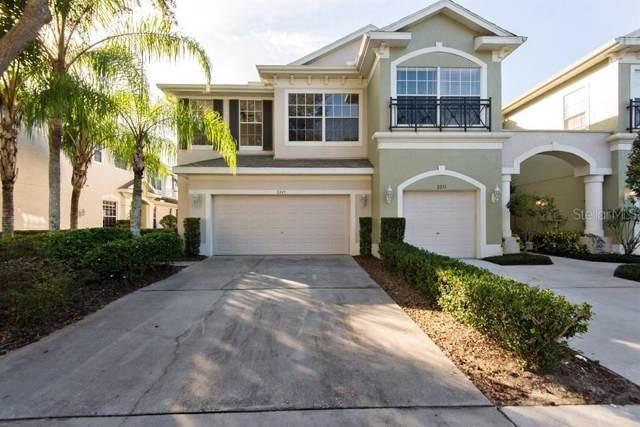 2249 Park Crescent Drive, Land O Lakes, FL 34639 (MLS #U8068091) :: CENTURY 21 OneBlue